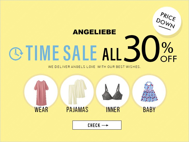 エンジェリーベ(Angeliebe)セール